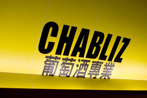 CHABLIZ