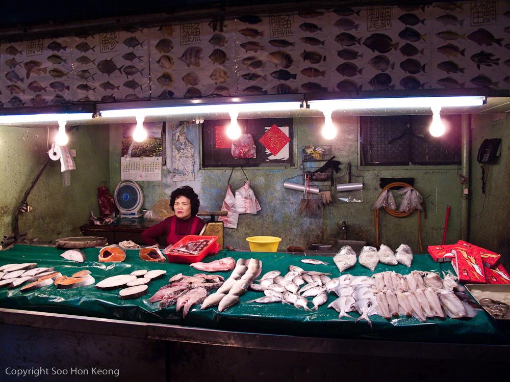 Fish Seller @ Market Near LongShan Temple, Taipei, Taiwan