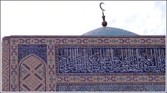 Buchara Detail (Ginas Pics) Tags: road old blue original sky panorama color building art history skyline architecture tile asian religious town ancient ruins gate asia minaret muslim islam traditional religion great central silk culture scene mosque arabic east roofs clear holy ornaments dome sacred getty civilization walls kalyan oriental middle orient past uzbekistan bukhara eastern fortress idyllic tranquil sacredsite koran usbekistan buchara hadith travelphotography ginaspics   schahada  hadithen gettyvacation2013 reginasiebrecht