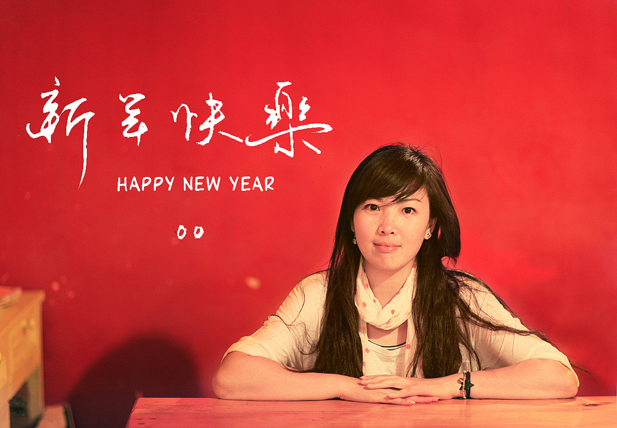 新年快乐~~