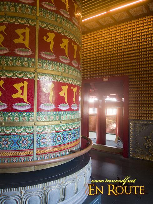Buddha Tooth Temple Prayer Wheel