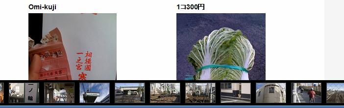 slideshow02