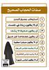 mar2a0001s (www.2lbum.com) Tags: الألبوم جميلة مؤثرة تلاوات تلاوة القرآني
