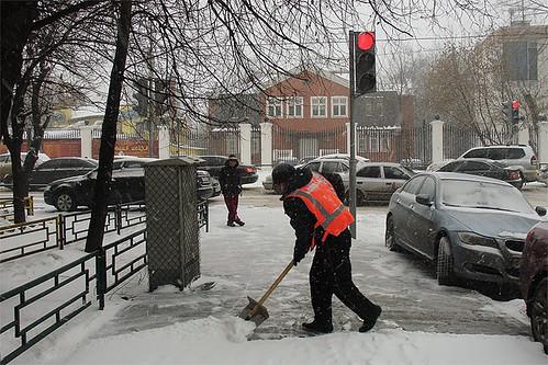 должностная инструкция на уборщика территории