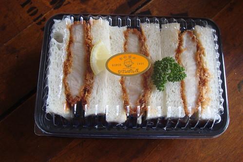 Japanese bakery - Katsu Sando