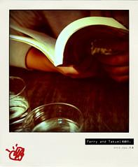閱讀的時光