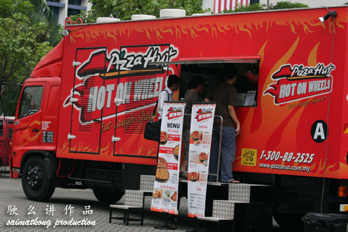 Mobile Pizza Hut Kiosk
