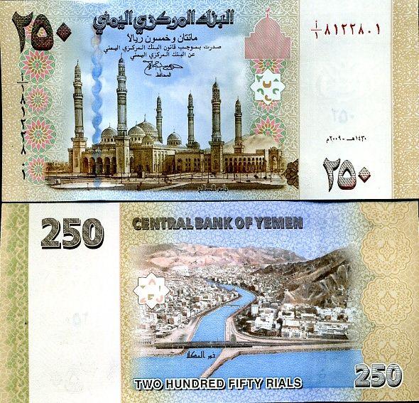 250 Rialov Jemen 2009
