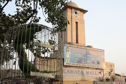 City Landmark – Kamla Market, Central Delhi