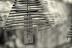 Wish # 5100 (... Arjun) Tags: china city urban bw 15fav hk sepia 1025fav 510fav hongkong iso3200 hope prime town asia long dof bokeh soho capital aspiration 85mm monotone 100v10f want number desire fancy metropolis wish 5100 f18  toned incense longing 2010 conurbation craving manmo yearning incensecoils municipality manmotemple hollywoodroad mo