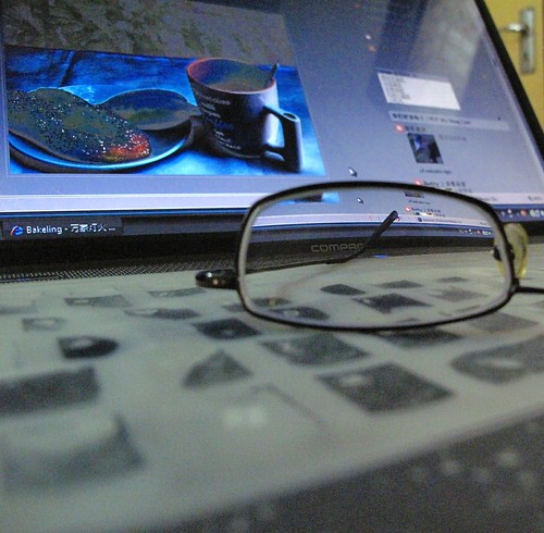IMG_2320 Spectacles