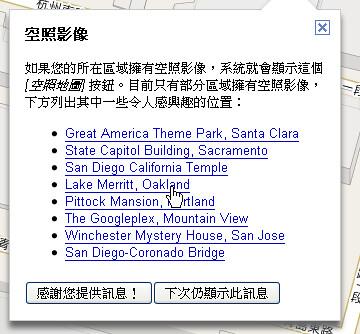 googlemapsnew-05 (by 異塵行者)