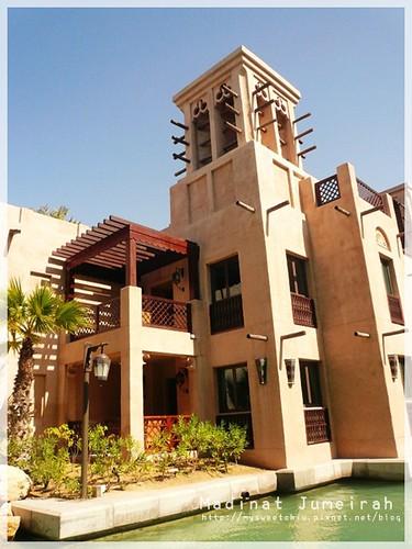 Dubai Madinat Jumeirah 杜拜運河飯店 16