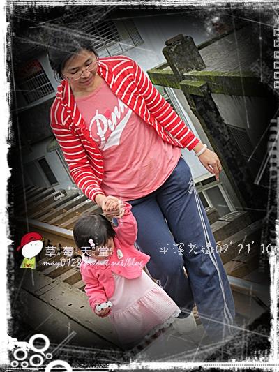 平溪放天燈2010.02.21-20