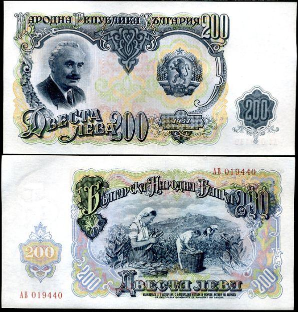 Bulharsko - BULGARIA 200 LEVA 1951 P87