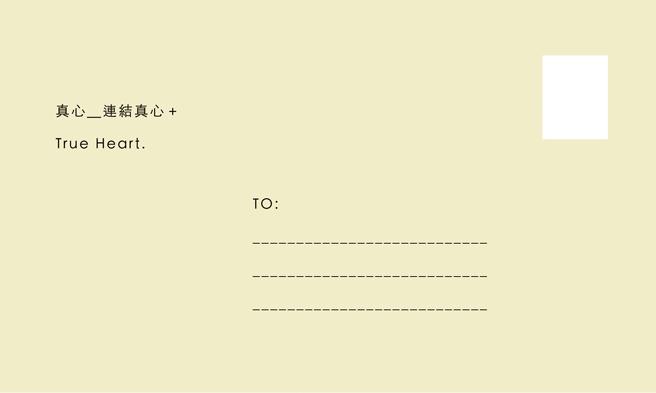 0_postcard_03_2_True Heart.