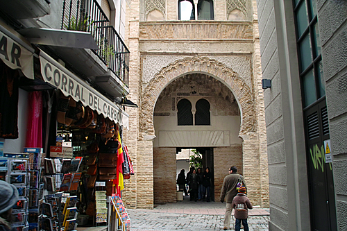 arabic-coal-house-granada