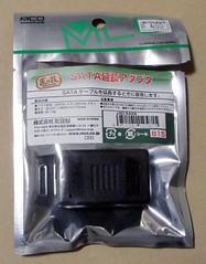 SATA延長アダプタ(メス⇔メス)