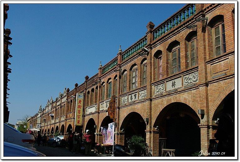 湖口老街 (8)