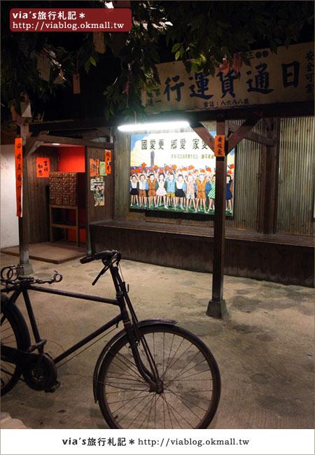 【台北旅遊】在台北,尋找老台灣的味道~台灣故事館13