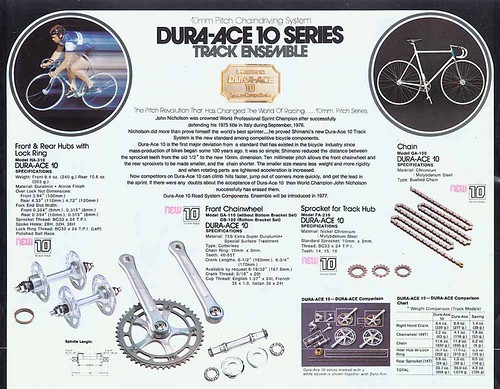 DURA-ACE 10