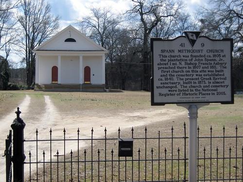Spann Memorial