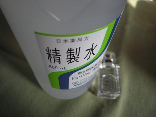 精製水 ハーバー スクワラン