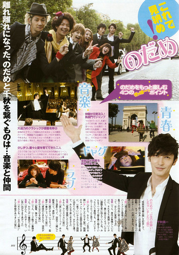 Weekly The Television-2010-no12.p.101