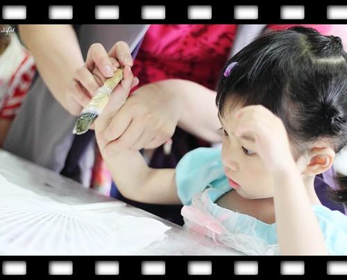 2010金虎年 ~廣興紙寮~ ^ ^