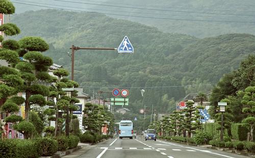 Japan Day  Kagoshima 096