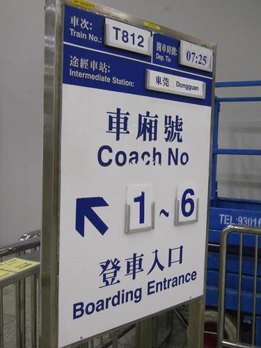 HONG KONG 0114