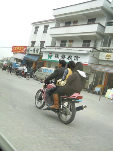 CHINA 0336