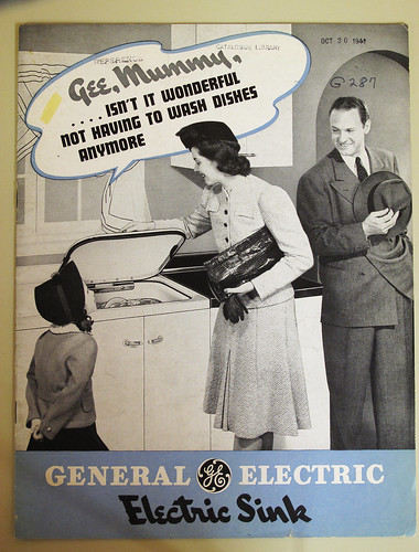 General Electric - Electric Sink
