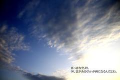 cloud3k