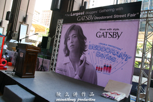 Gatsby Deodorant Street Fair