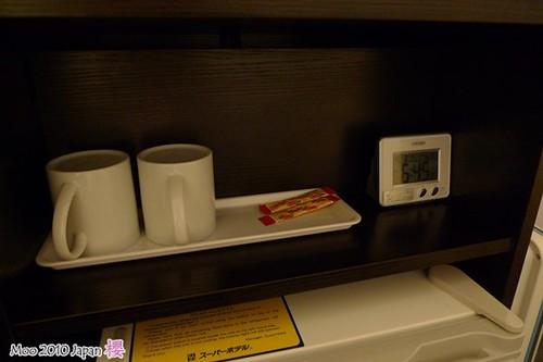 super hotel-16