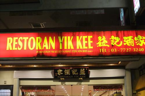 Yik Kee