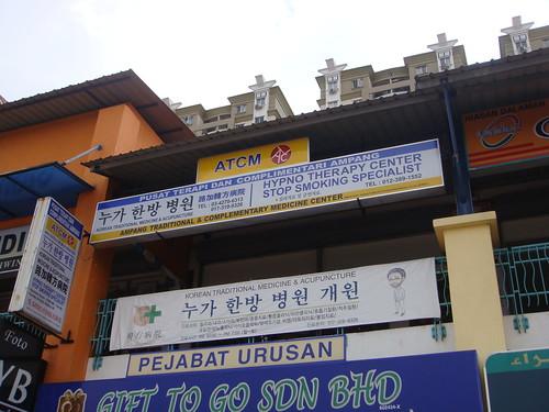 Courtesy of Hypno Station Malaysia