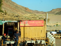 Life on desert - In viaggio verso Luxor (byus71) Tags: life road bus bar live egypt daily cocacola luxor egitto hurgada candidshot