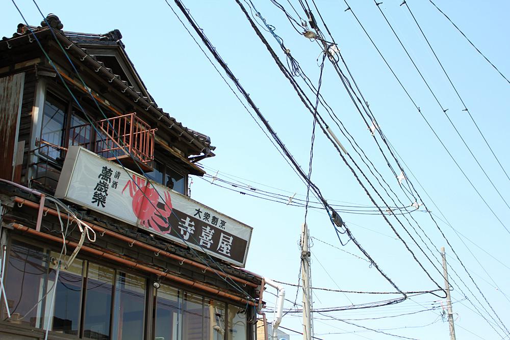 蛤坂 - 金沢の坂道