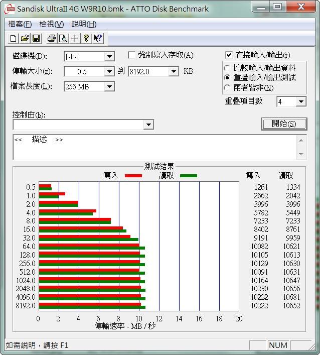 2010-05-06_215830