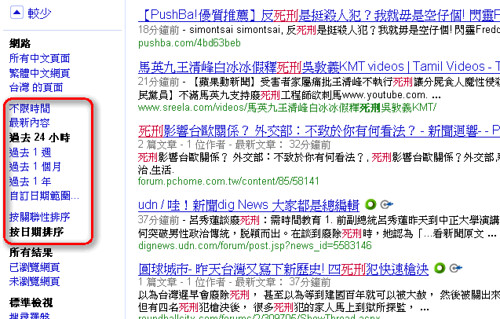 googleui-20 (by 異塵行者)