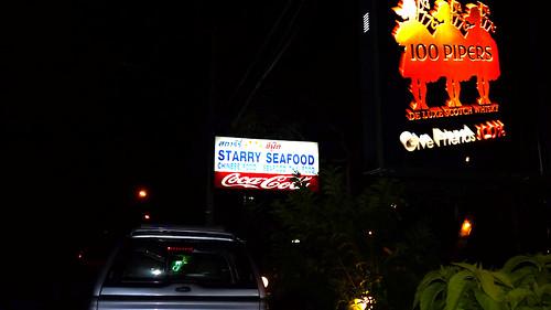 サムイ島 ちょっと違ったシーフードをースターリーシーフード(Starry Seafood)