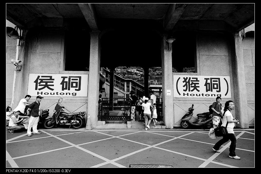 2010/05 /16侯硐拍貓另一章!