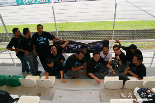 Forte Members