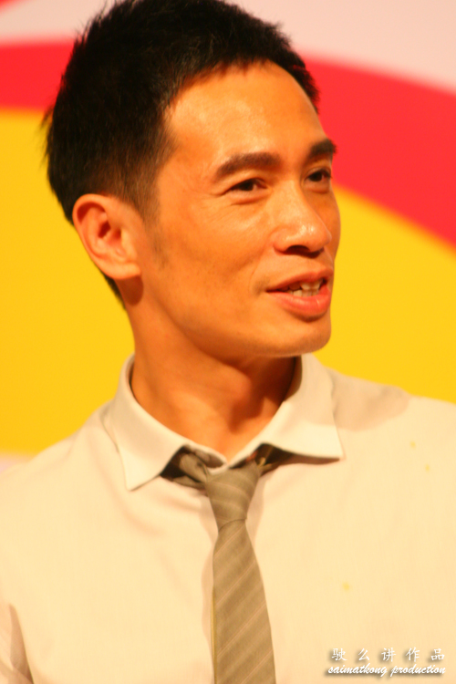 Moses Chan 陳豪