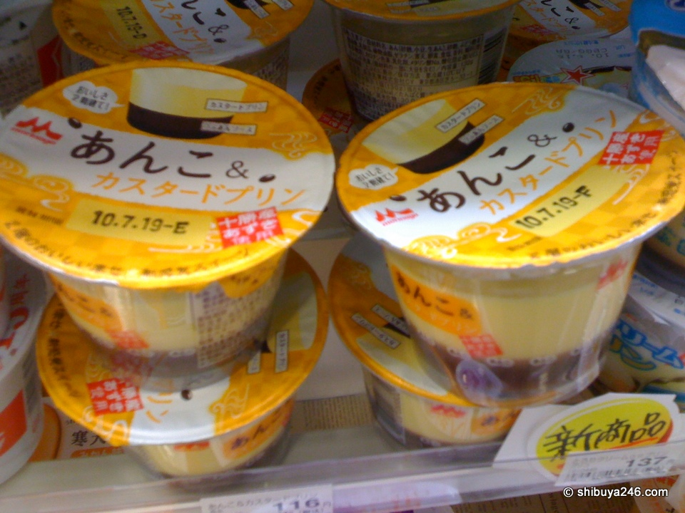 Custard puddings have been appearing in many different flavors. This new product from Morinaga is azuki and custard pudding. Could be very tasty!