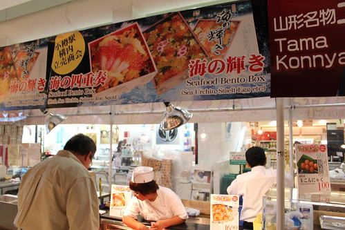 japanese gourmet festival