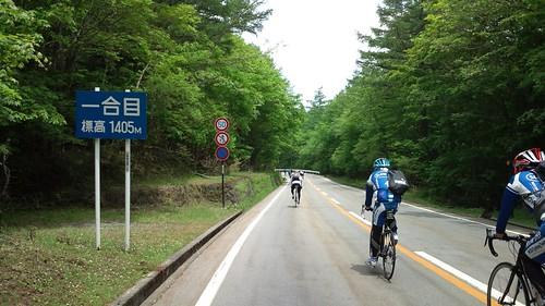 Mt.富士ヒルクライム 2010 #fujihc