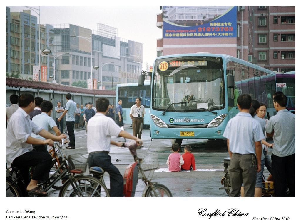 30年中國-和諧社會